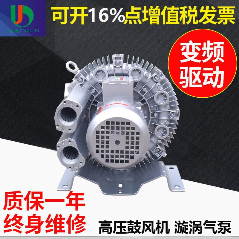 气环式真空气泵 高压风机实物