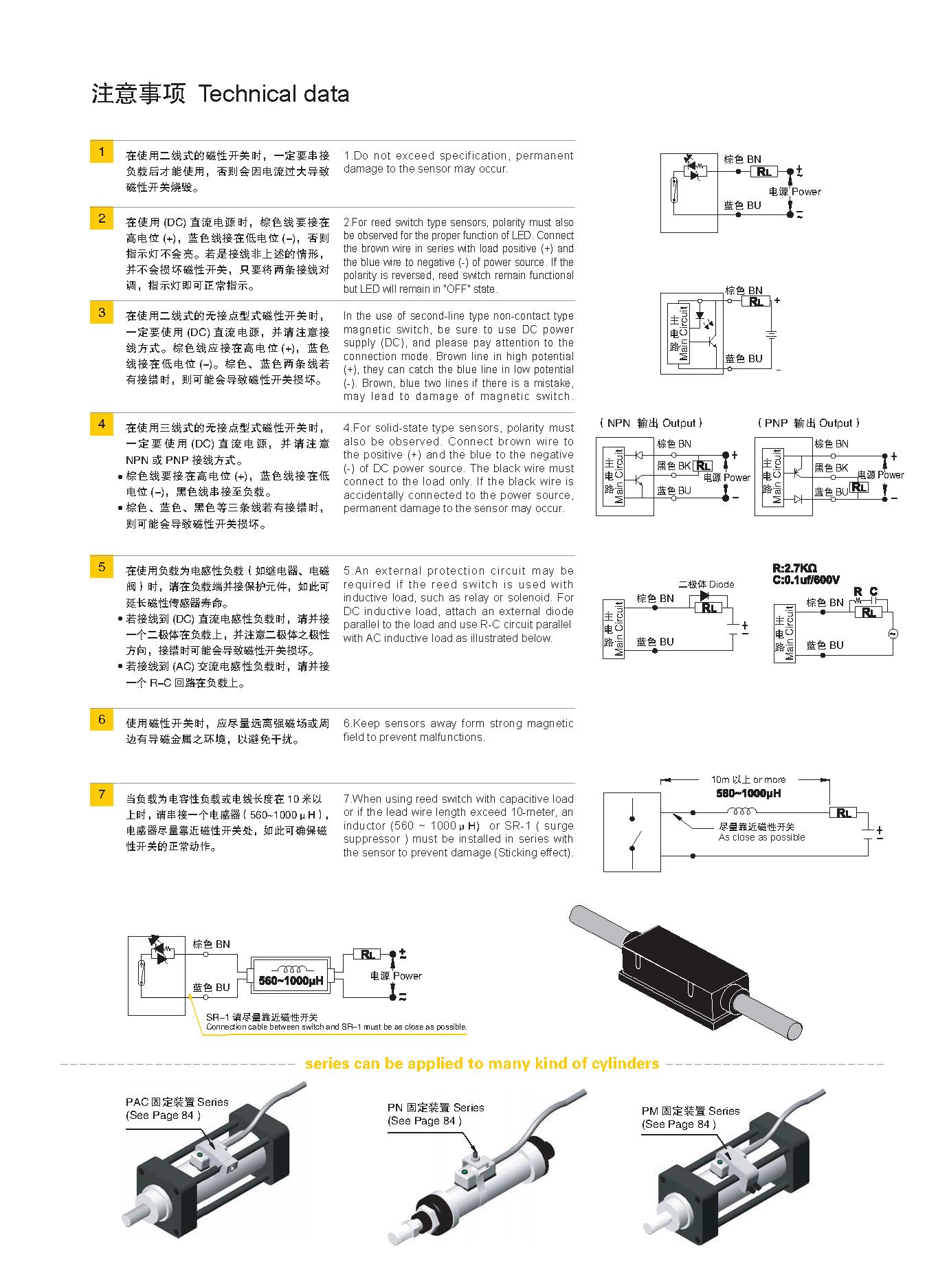霍尔效应传感器是一种磁性元件,它可以转换磁性编码的信息(如位置、距离和速度),以便电子电路可以处理它。它们通常根据输出模式或操作模式进行分类。  霍尔效应传感器按电压输出可分为数字传感器和模拟传感器