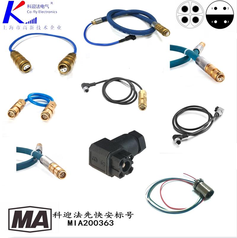 (RF)矿用射频同轴电缆连接器