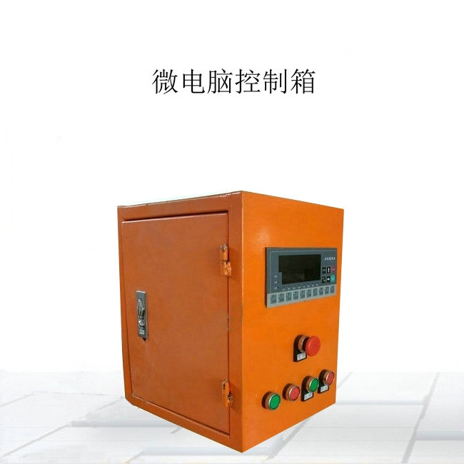 <strong><strong><strong>糧食稱重包裝機_多功能稱重電子打包秤_氣動半自動包裝稱重設備</strong></strong></strong>