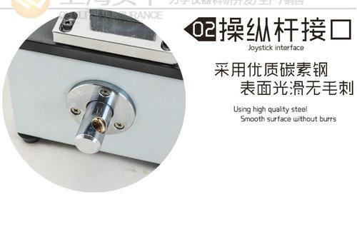 插头接线端子拉力测试仪