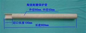 ZOA-3-P1000耐磨型氧化锆分析仪