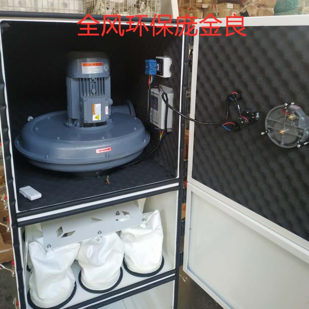 JC-4000 粉尘收集布袋集尘机