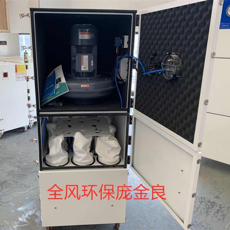 JC-2200-4-Q  粉尘收集布袋集尘机