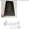 希而科优势供应 德国PMA KS4系列温度控制器
