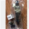 G653APBK5RA00HA/ASCO调节使用ASCO/纽曼蒂克过滤减压阀