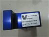 VP8loepre-vibrator振动带