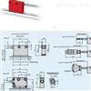 MSK320,系列希而科优势供应SIKO- MSK320系列磁传感器