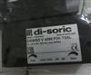 DC08V02POK-TSLDI-SORIC接收器