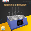 QZ-MCJ触摸屏酒精耐摩擦试验机耐醇性测试