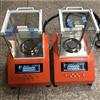 FB1104-EX-GB110g/0.1mg防爆分析天平 隔爆型万分位天平